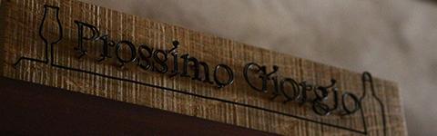 プロッシモ・ジョルジョの看板写真